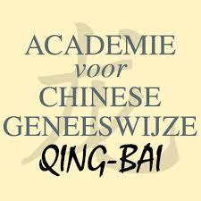 Qing Bai